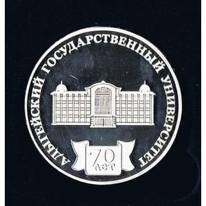 Adyghe State University logo