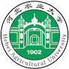 Agricultural University of Hebei logo