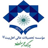 Ahlobait Institute of Higher Education logo
