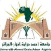 Ahmed Draia University of Adrar logo