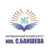 Aktobe University S. Baisheva logo