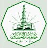 Al-Ahgaff University logo
