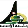 Al-Aqsa University logo