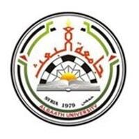 Al-Baath University logo