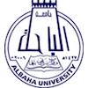 Al Baha University logo