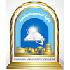Al-Buraimi University College logo