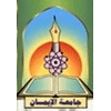 Al-Eman University logo