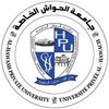 Al-Hawash Private University logo