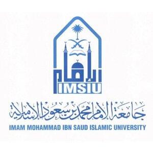 Al-Imam Muhammad Ibn Saud Islamic University logo