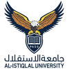 Al Istiqlal University logo