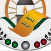 Al-Mergib University logo