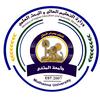 Al Muthanna University logo