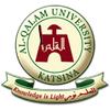 Al-Qalam University, Katsina logo