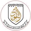 Al-taqwa Institute of Higher Education logo