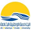 Al-Wataniya Private University logo
