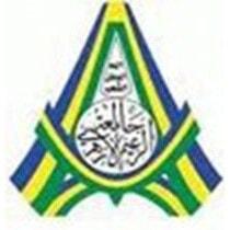 Al Zaiem Al Azhari University logo