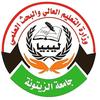 Al Zaytuna University logo