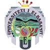 Aleksander Xhuvani University of Elbasan logo