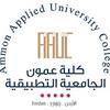 Ammon Applied University College logo