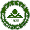 Anhui Agricultural University logo