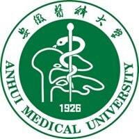 Anhui Medical University logo