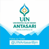 Antasari State Islamic University logo