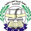 Arab University for Science and Technology logo