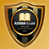 Ashna Institute of Higher Education logo