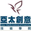 Asia - Pacific Institute of Creativity logo