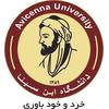 Avicenna University logo