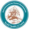 Azal University of Human Development logo