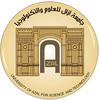 Azal University of Science and Technology logo