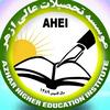 Azhar Higher Education Institute logo