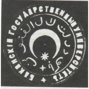 Baku State University logo