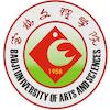 Baoji University of Arts and Sciences logo