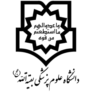 Baqiyatallah Medical Sciences University logo