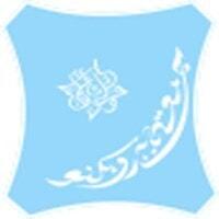 Bayero University Kano logo