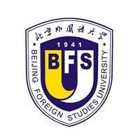 Beijing Foreign Studies University logo