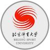 Beijing Sport University logo