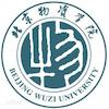 Beijing Wuzi University logo
