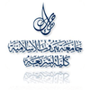 Beirut Islamic University logo