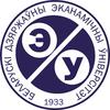 Belarusian State Economic University logo