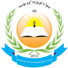 Benawa Institute of Higher Education logo