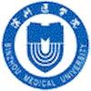 Binzhou Medical University logo