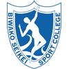 Biwako Seikei Sport College logo