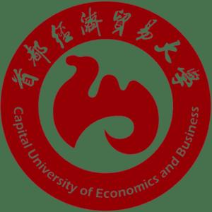 Capital University of Economics and Business logo