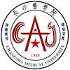 Changsha Medical University logo