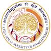 Chea Sim University of Kamchaymear logo