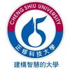 Cheng Shiu University logo