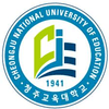Cheongju National University of Education logo